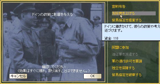 http://kura1.photozou.jp/pub/846/3062846/photo/192782164_624.v1385566824.png