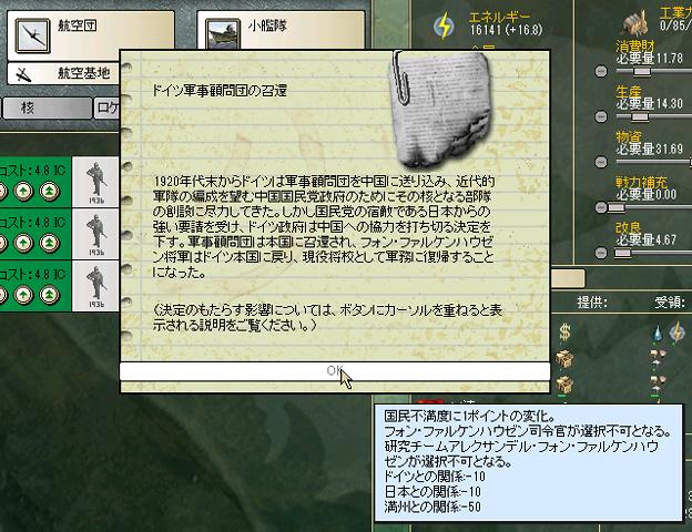 http://kura1.photozou.jp/pub/846/3062846/photo/192782176_624.v1385566826.png