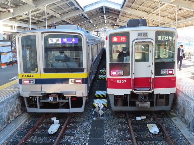 20400型&6050型