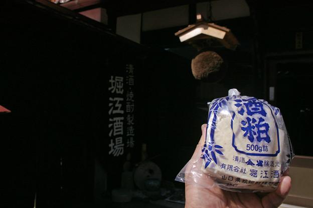 IMGP8465岩国市錦町、堀江酒場金雀5