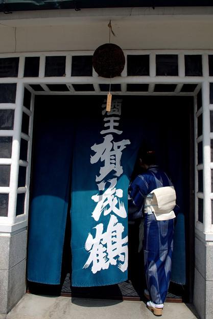 IMGP9388東広島市、賀茂鶴のれん