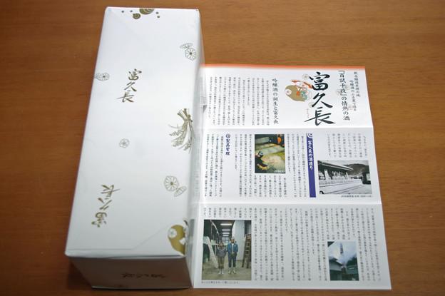 IMGP9532東広島市、今田酒造本店百試千改3