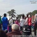 Photos: 2012-11-04大道芸W杯 (11)