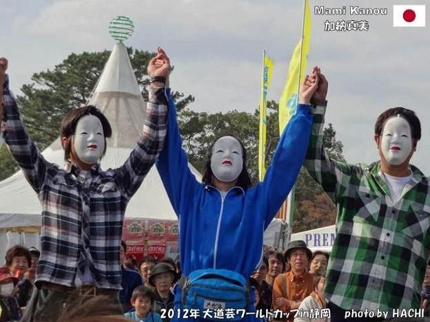 Photos: 2012-11-04大道芸W杯 (12)