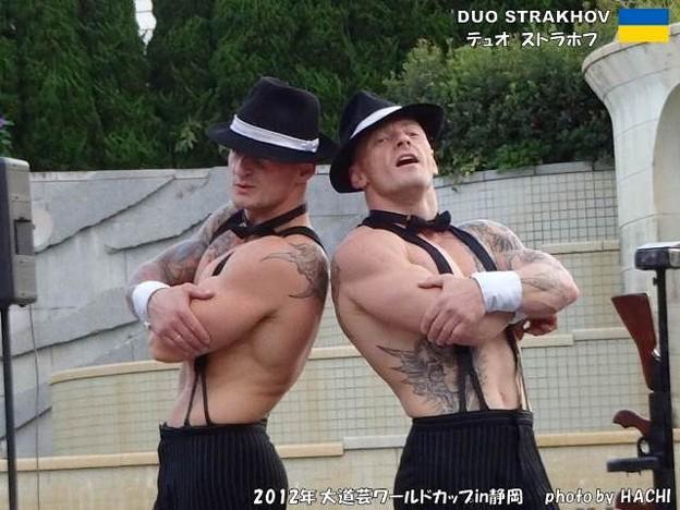 Photos: 2012-11-04大道芸W杯 (60)