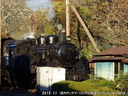 2012-11-18カヤックツーリングin接岨湖 (24)