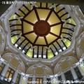 Photos: 2012-12-15サイパンへGO! (2)