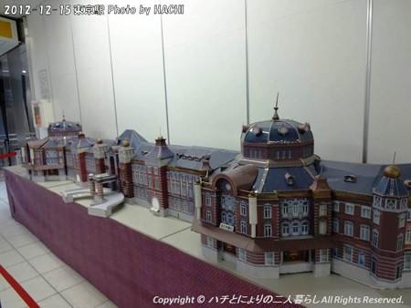 2012-12-15サイパンへGO! (3)