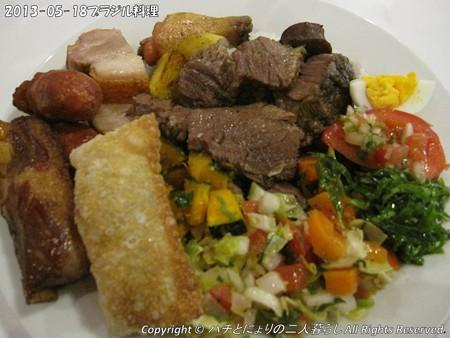 2013-05-18ブラジル料理2