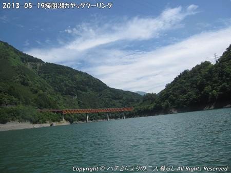 2013-05-19接阻湖カヤックツーリング (3)