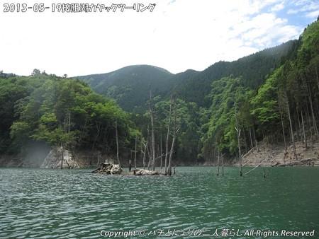 2013-05-19接阻湖カヤックツーリング (7)