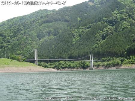 2013-05-19接阻湖カヤックツーリング (8)