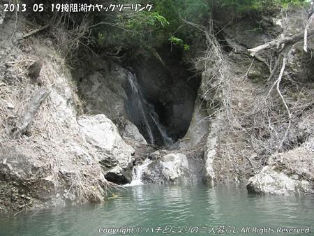 2013-05-19接阻湖カヤックツーリング (10)