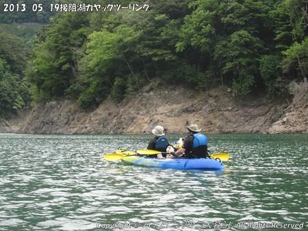 2013-05-19接阻湖カヤックツーリング (11)