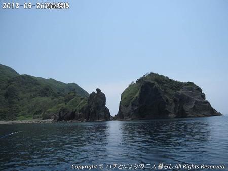 2013-05-26洞窟探検 (10)