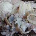 Photos: 2013-05-26洞窟探検 (30)