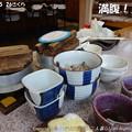 Photos: 2013-05-26洞窟探検 (31)