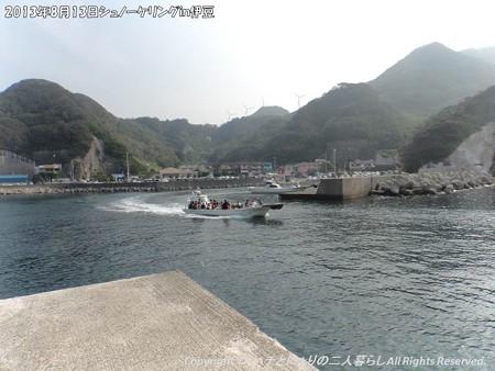 2013年8月13日シュノーケリングin伊豆 (5)