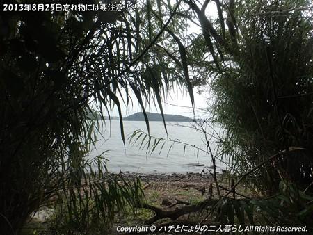 2013年8月25日忘れ物には要注意!! (2)