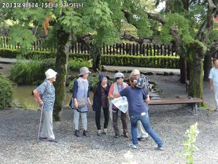 2013年9月14・15日はつみつ狩り (30)