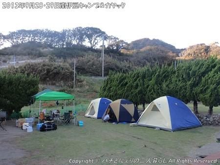 2013年9月28・29日南伊豆キャンプ&カヤック (1)