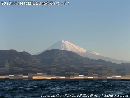 2013年11月16日富士山綺麗ですね~!! (3)
