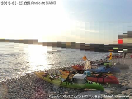 2014-01-25 遠征 (2)