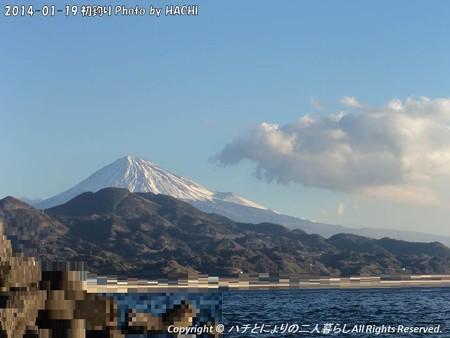 2014-01-19 初釣り  (1)