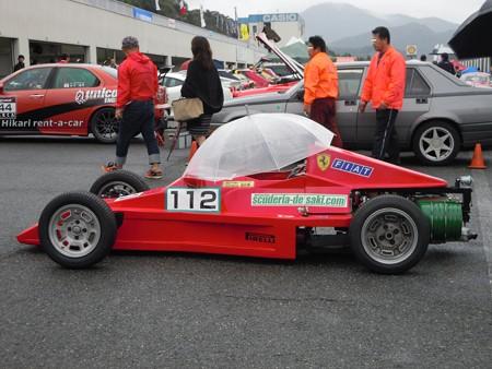 DSCN2225