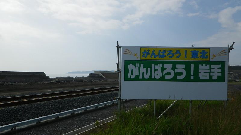 IMGP1281