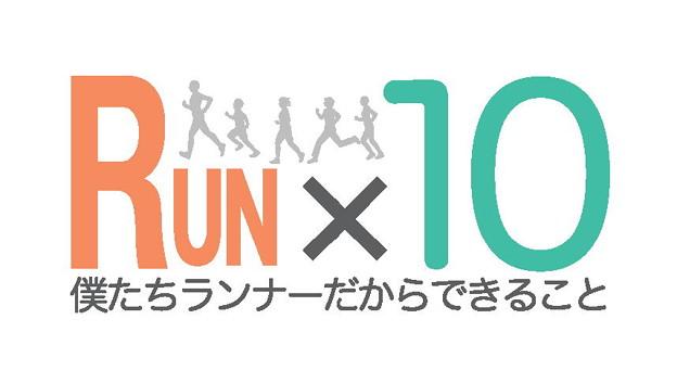 runx10_2