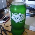 Photos: ぷはー其之壱