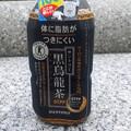 Photos: ぷはー、でゲソ( *´3)