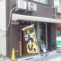 Photos: カリーシュダ (中央区新川)
