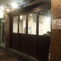 中華そば JAC (杉並区高円寺北)