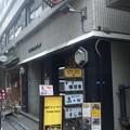 Photos: イエロースパイス(銀座6丁目)