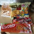 駄菓子シリーズ?q ゚Д゚ p ワオ!!