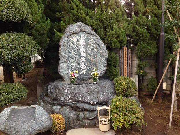 火付盗賊改方、長谷川宣以墓地。