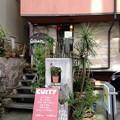 Photos: Cafe de MoMo (市谷加賀町)