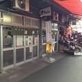 豊ちゃん (築地市場、場内)