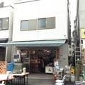 鈴木水産 (築地市場、場外)