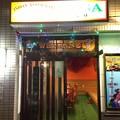 本場インド・ネパール料理 PASA (越谷市大沢)