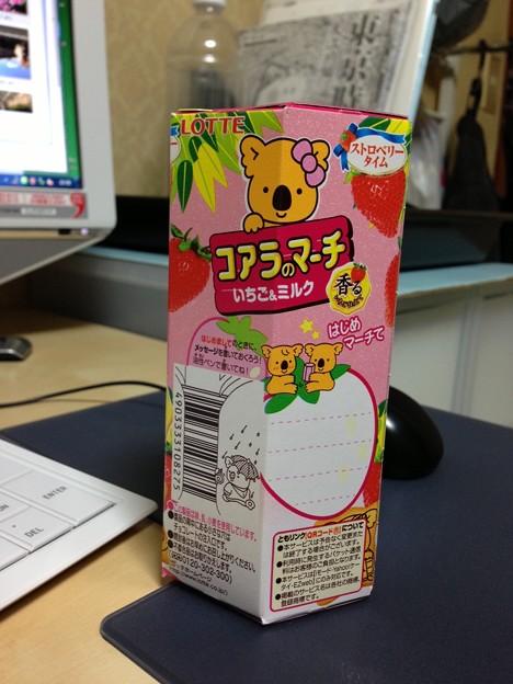 Photos: コアラのマーチΣ(´□`)