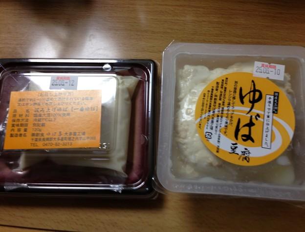 購入品w(*´ω`*)w