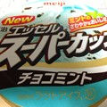 Photos: あっぷ!!