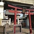 青雲稲荷神社(品川区東大井)