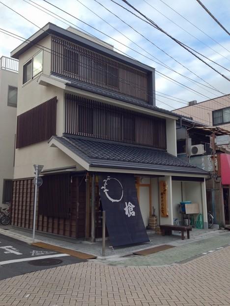 Photos: かどや(足立区千住)