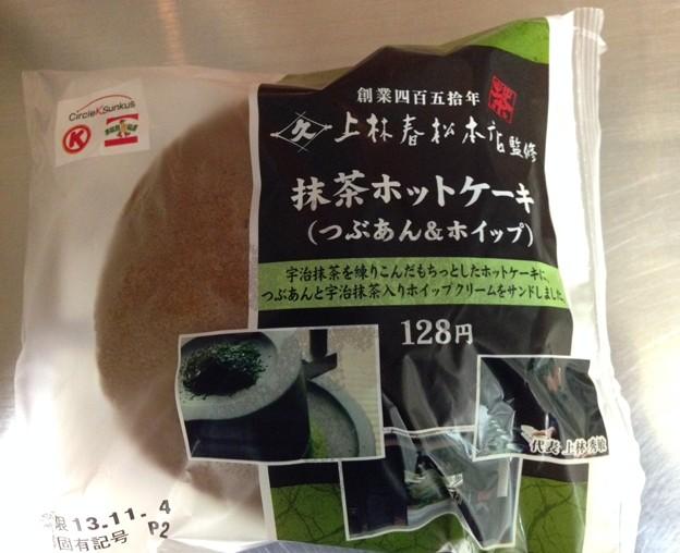 抹茶ホットケーキ byサンクス