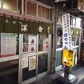 豊ちゃん(築地市場、場内)