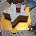 Photos: クリスマスケーキ